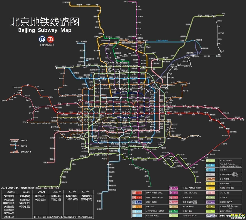 北京地铁线路图 最新图片