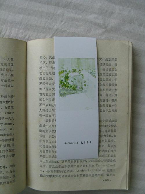 风景水彩书签教程