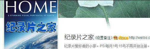 详细活动情况见 http   www.douban.com group topic 54851972  31d3d6500f3